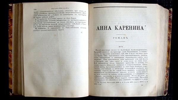 В Москве поставят мюзикл «АннаКаренина»